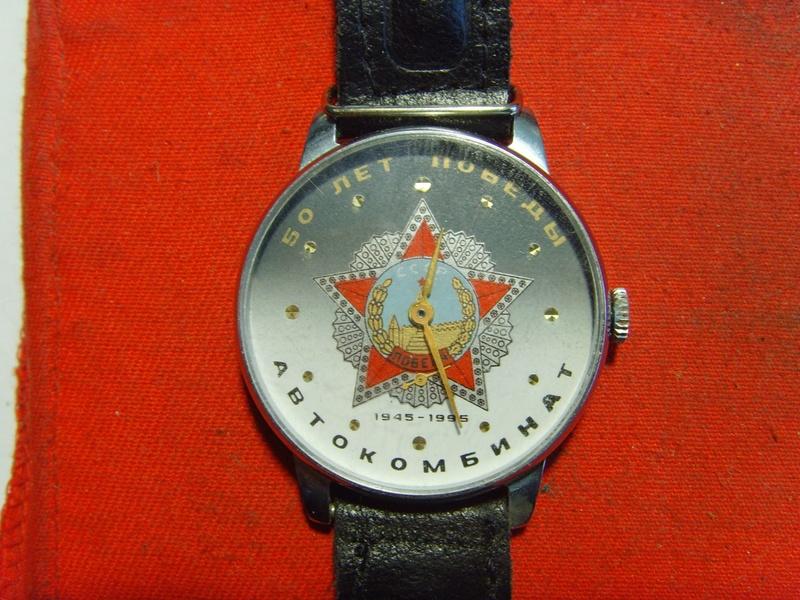 Les montres russes commémoratives de la victoire Pobeda18