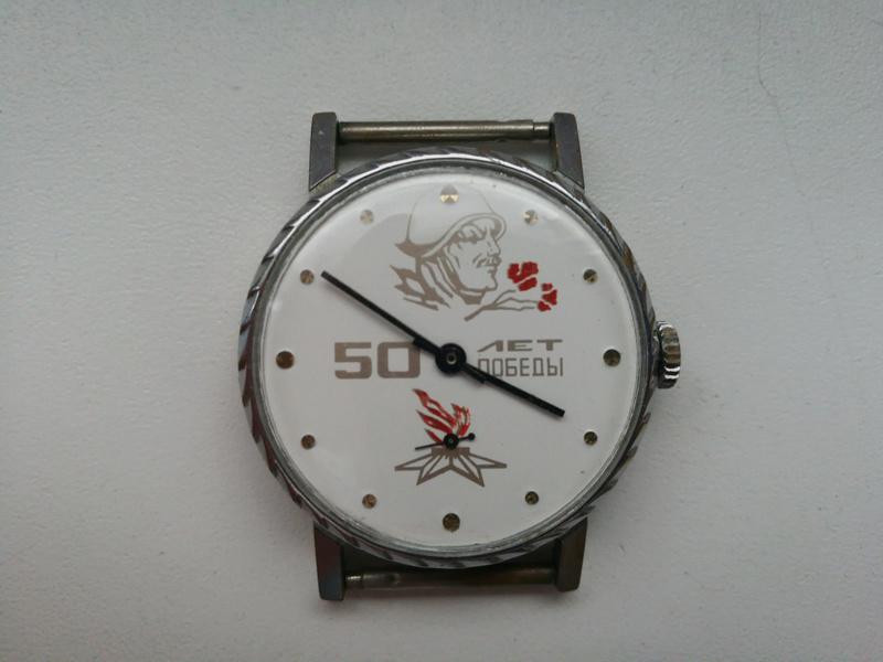 Les montres russes commémoratives de la victoire Pobeda20