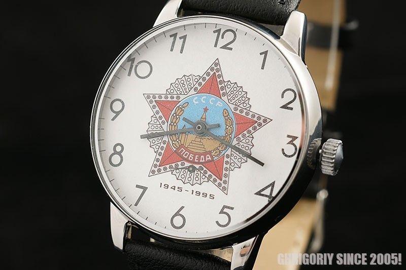 Les montres russes commémoratives de la victoire Pobeda23