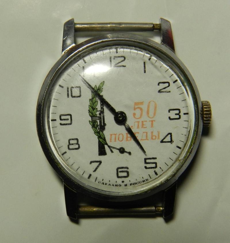 Les montres russes commémoratives de la victoire Pobeda26