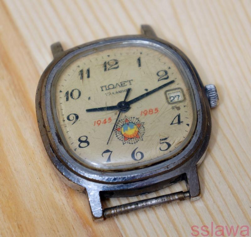 Les montres soviétiques commémoratives de la victoire  Poljot10