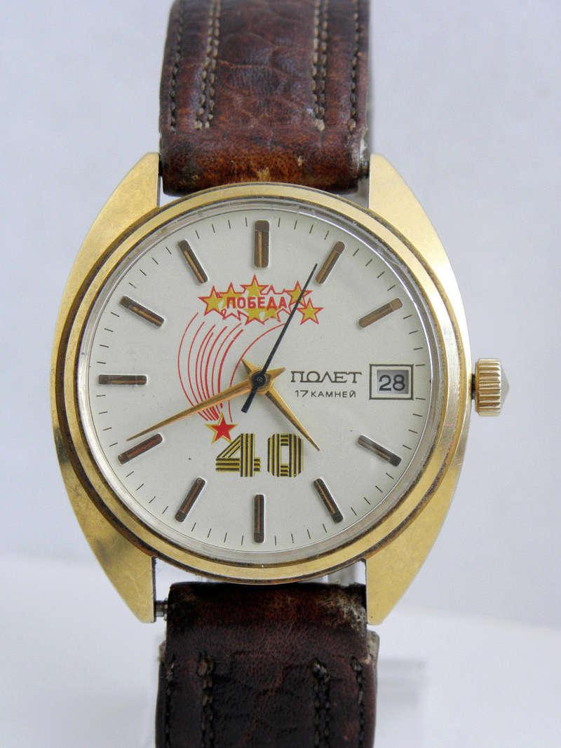 Les montres soviétiques commémoratives de la victoire  Poljot11