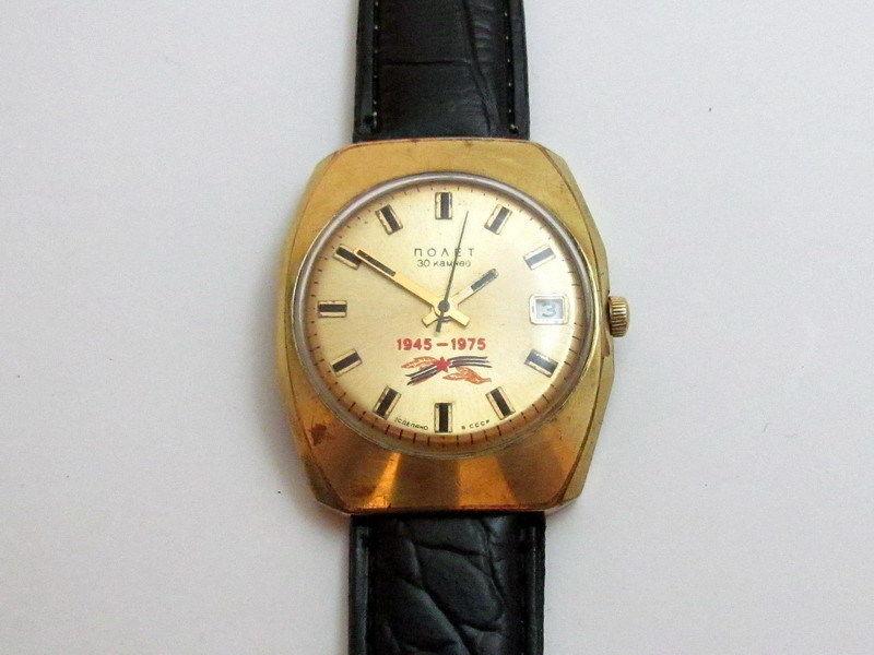 Les montres soviétiques commémoratives de la victoire  Poljot12