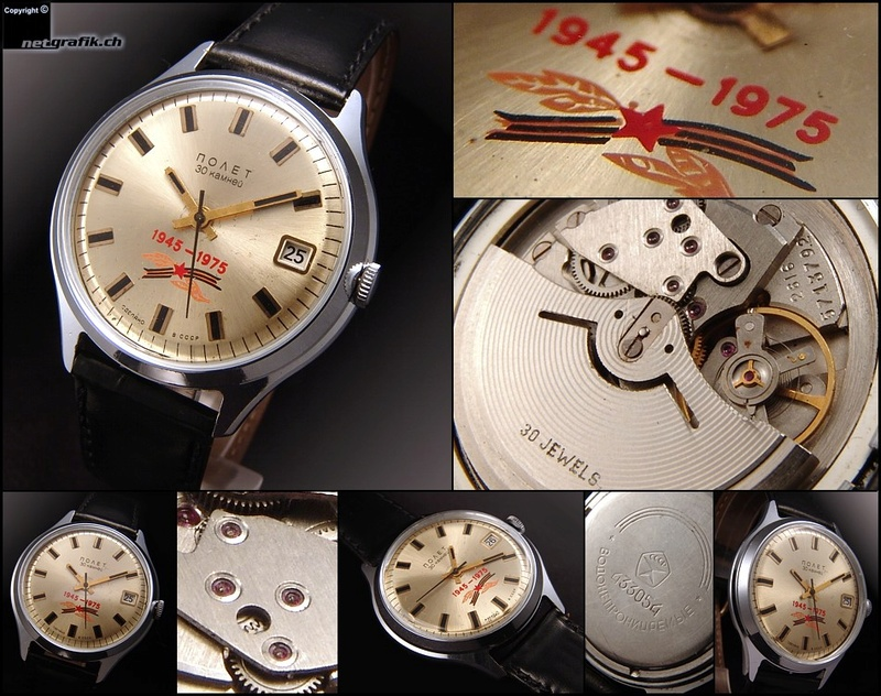 Les montres soviétiques commémoratives de la victoire  Poljot13