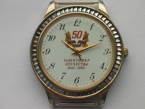 Les montres russes commémoratives de la victoire Poljot16