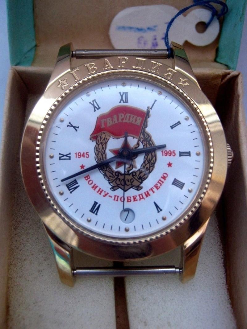 Les montres russes commémoratives de la victoire Poljot17