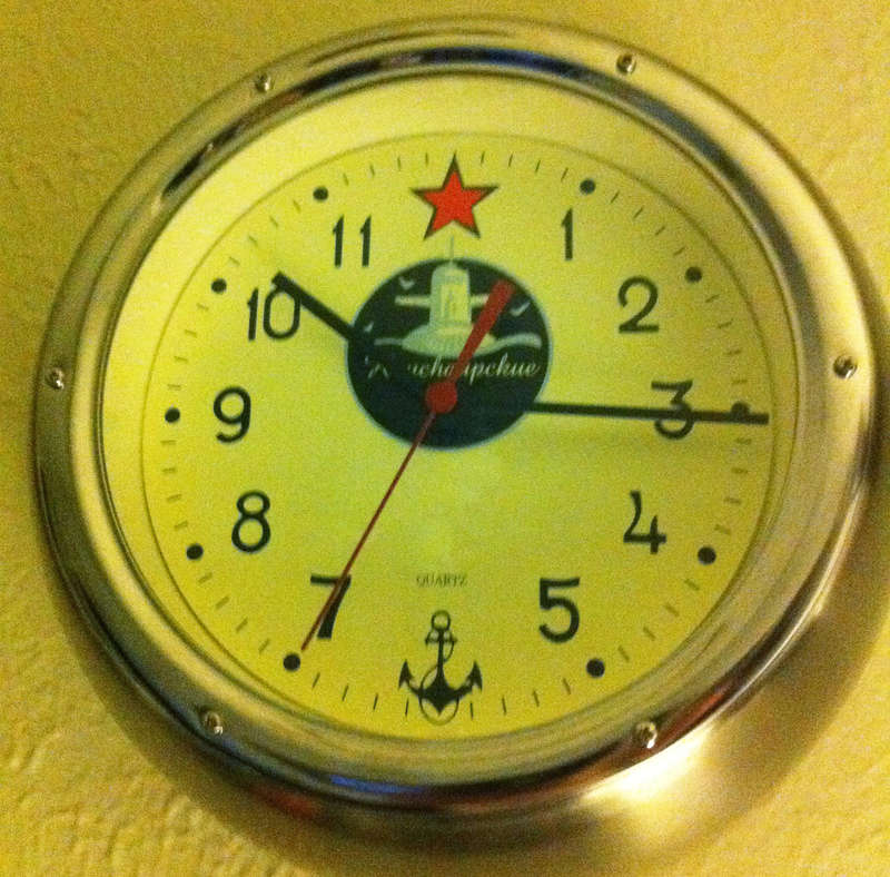 Horloge de marine Vostok Quartz11
