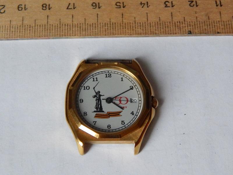 Les montres russes commémoratives de la victoire Quartz12