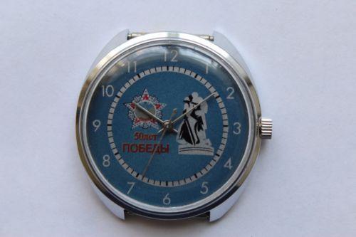 Les montres russes commémoratives de la victoire Rak9510