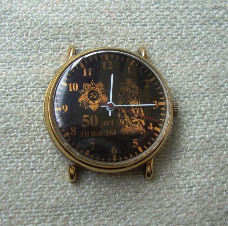 Les montres russes commémoratives de la victoire Raketa13