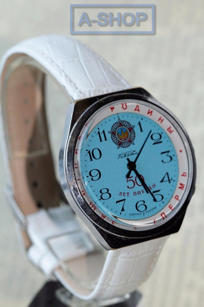 Les montres russes commémoratives de la victoire Raketa16