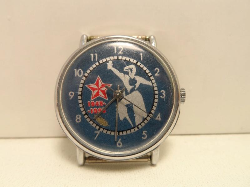 Les montres russes commémoratives de la victoire Raketa17