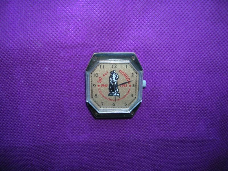 Les montres russes commémoratives de la victoire Raketa18
