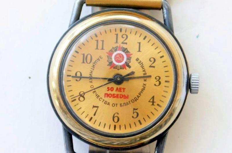 Les montres russes commémoratives de la victoire Raketa22