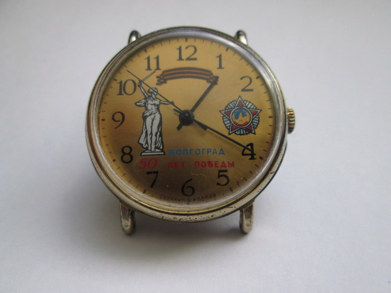 Les montres russes commémoratives de la victoire Raketa23