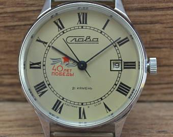 Les montres soviétiques commémoratives de la victoire  Slava110