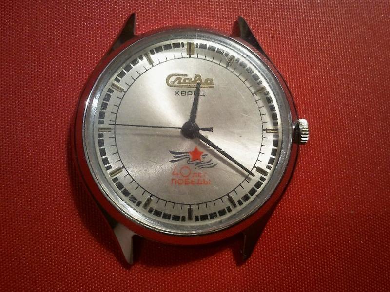 Les montres soviétiques commémoratives de la victoire  Slava111