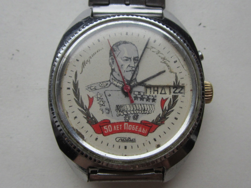 Les montres russes commémoratives de la victoire Slava113