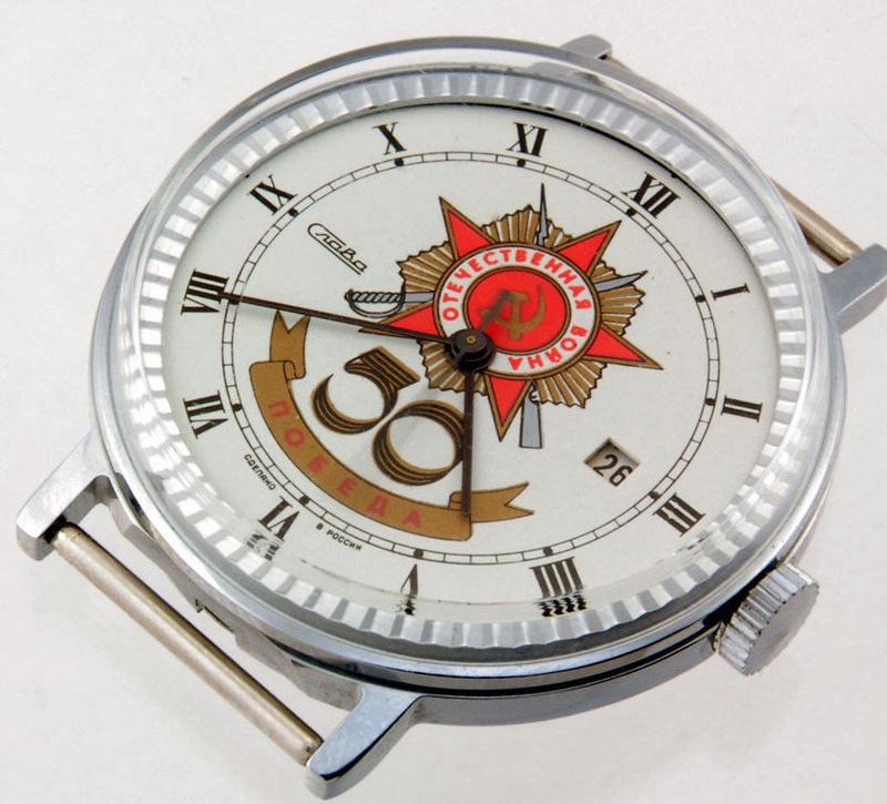 Les montres russes commémoratives de la victoire Slava115