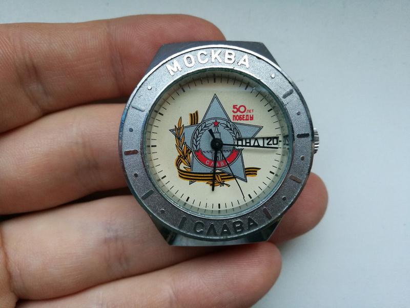 Les montres russes commémoratives de la victoire Slava117