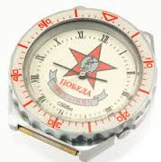 Les montres russes commémoratives de la victoire Slava118