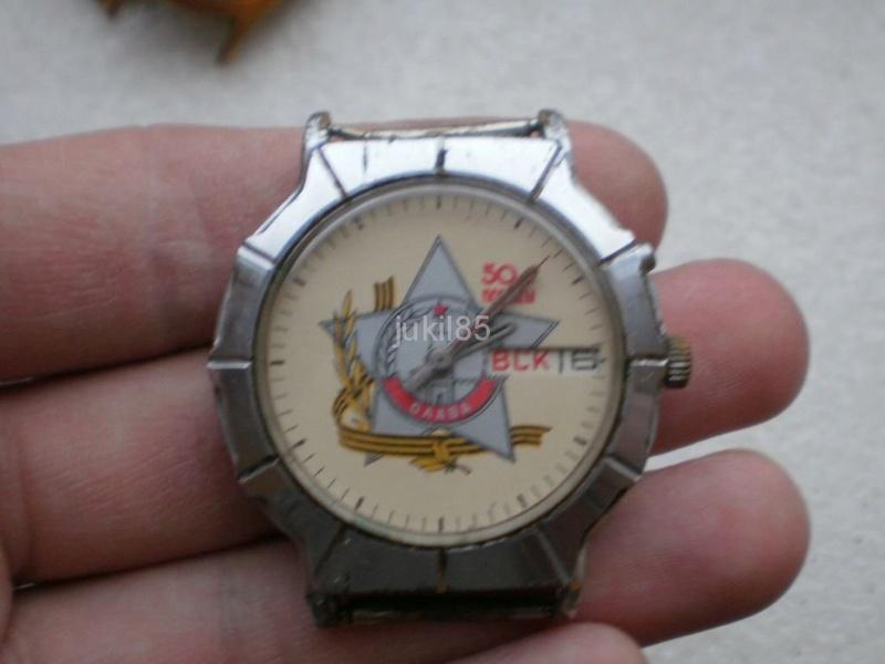 Les montres russes commémoratives de la victoire Slava119