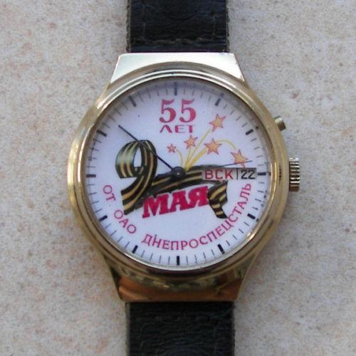 Les montres russes commémoratives de la victoire Slava210
