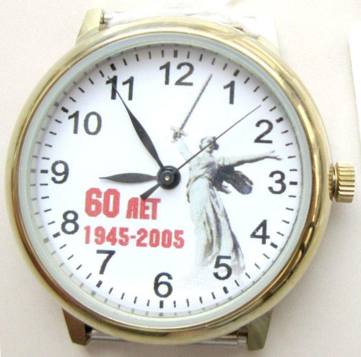 Les montres russes commémoratives de la victoire Slava211