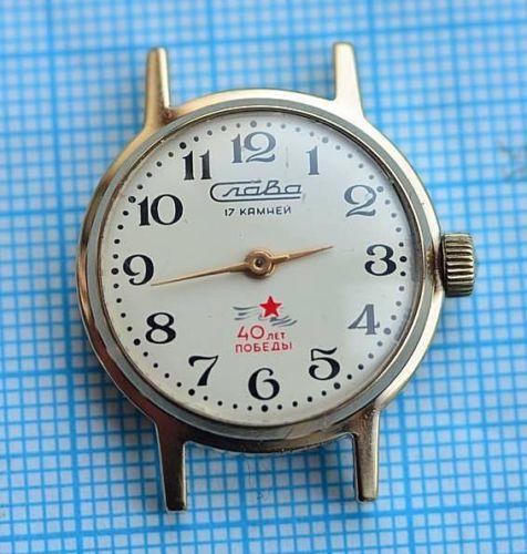 Les montres soviétiques commémoratives de la victoire  Slava410