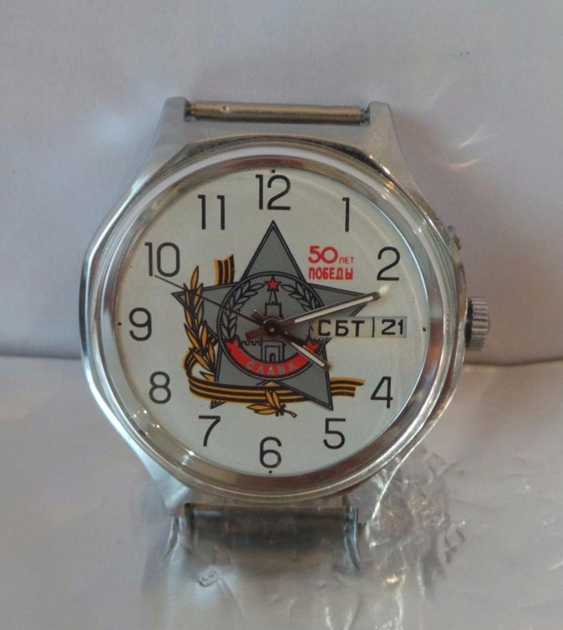 Les montres russes commémoratives de la victoire Slava910