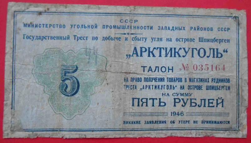 Une Soviet des Spitzberg Talon10