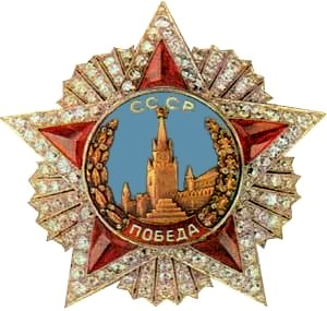 Les montres soviétiques commémoratives de la victoire  Vic10