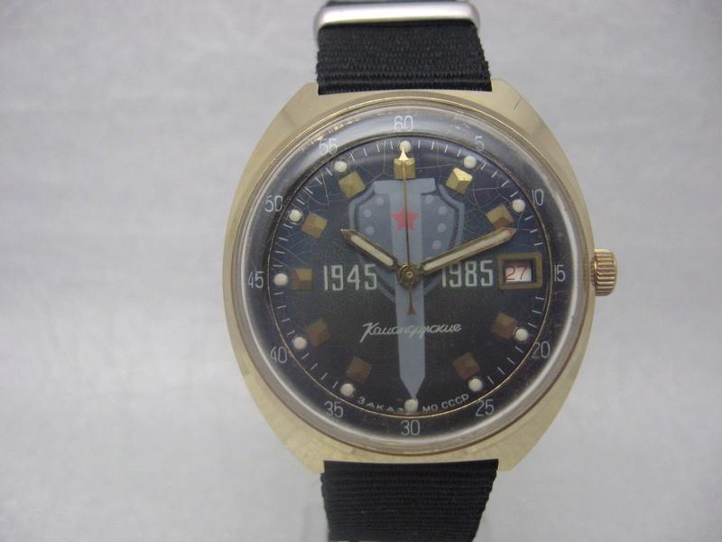 Les montres soviétiques commémoratives de la victoire  Vostok11