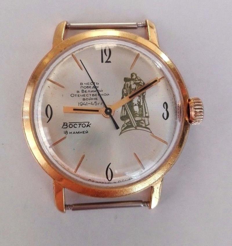 Les montres soviétiques commémoratives de la victoire  Vostok17