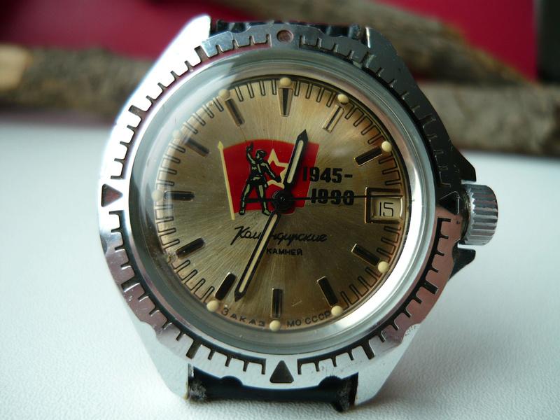 Les montres soviétiques commémoratives de la victoire  Vostok19