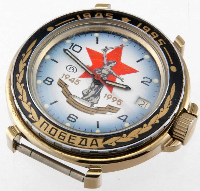 Les montres russes commémoratives de la victoire Vostok21