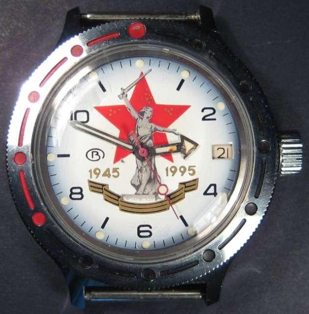Les montres russes commémoratives de la victoire Vostok22
