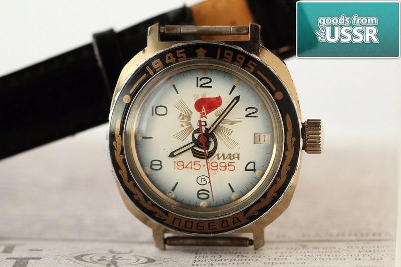 Les montres russes commémoratives de la victoire Vostok24