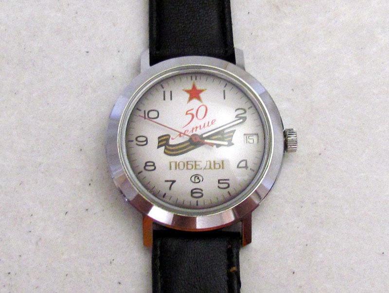 Les montres russes commémoratives de la victoire Vostok25