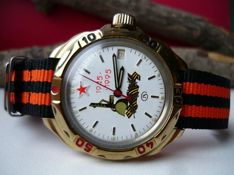 Les montres russes commémoratives de la victoire Vostok26