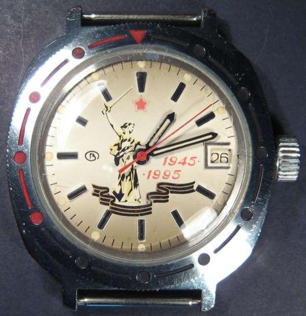 Les montres russes commémoratives de la victoire Vostok27