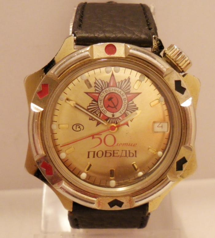 Les montres russes commémoratives de la victoire Vostok29