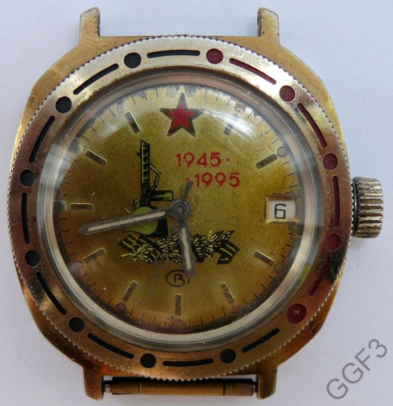 Les montres russes commémoratives de la victoire Vostok32