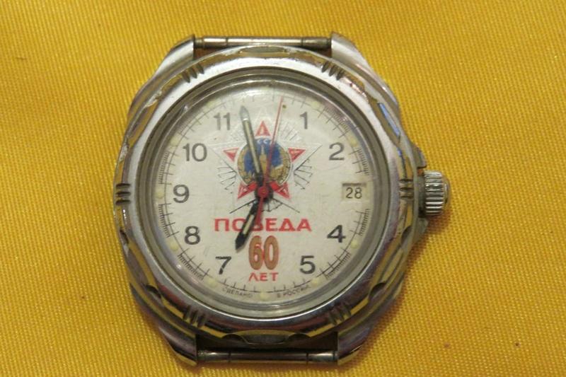 Les montres russes commémoratives de la victoire Vostok35