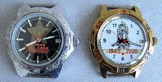 Les montres russes commémoratives de la victoire Vostok36