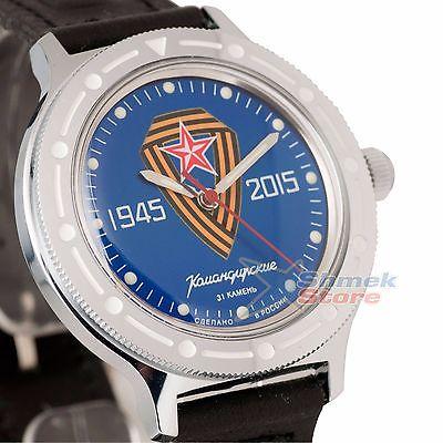 Les montres russes commémoratives de la victoire Vostok37