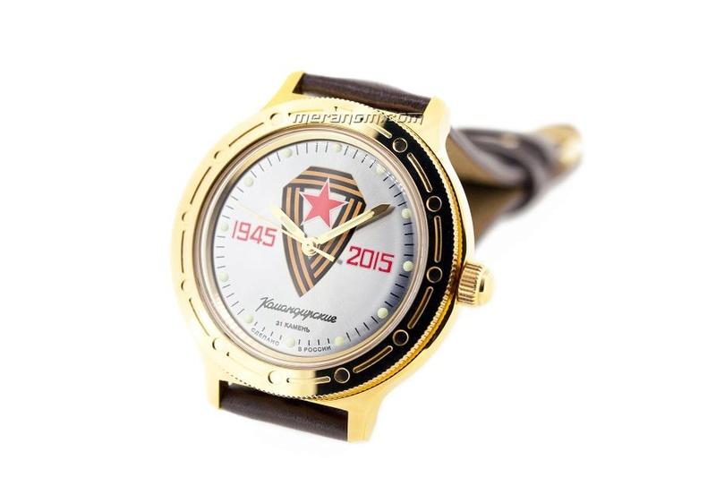 Les montres russes commémoratives de la victoire Vostok38