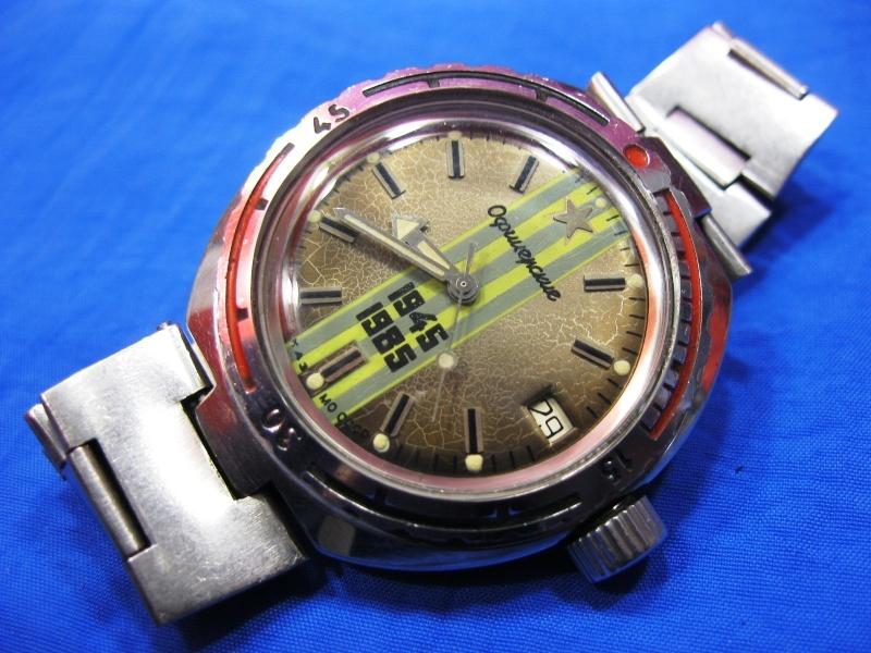 Les montres soviétiques commémoratives de la victoire  Zaka7110