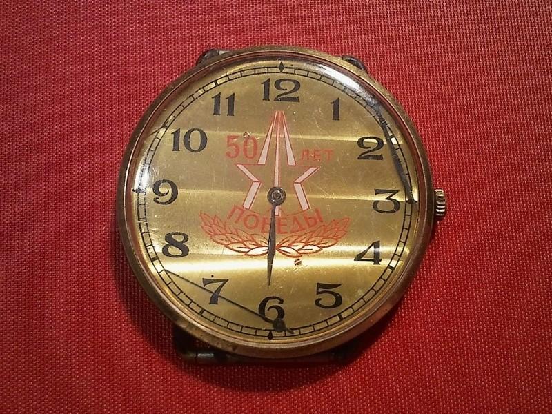 Les montres russes commémoratives de la victoire Zaria110