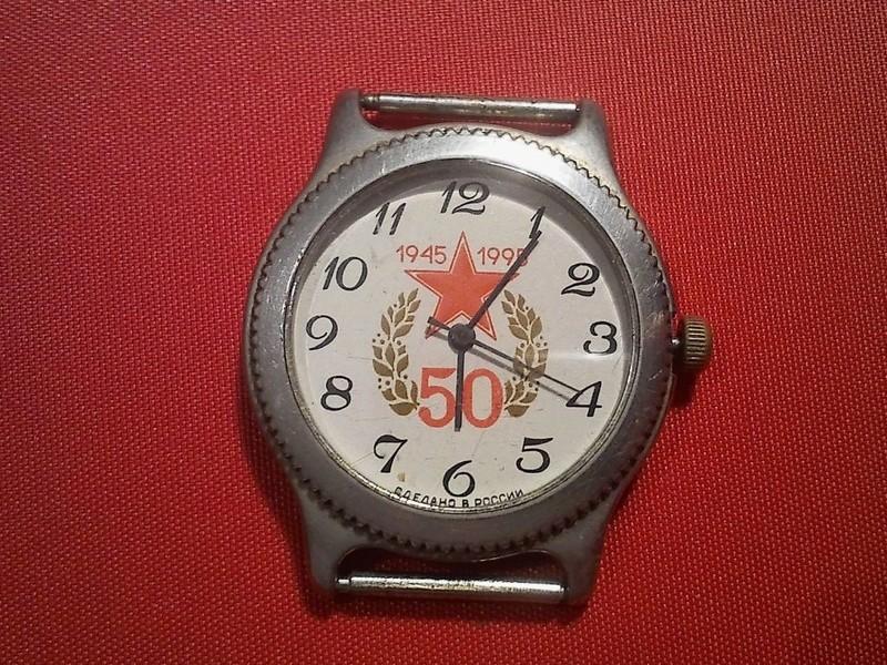 Les montres russes commémoratives de la victoire Zaria111